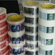 印刷玻璃纖維膠帶