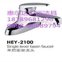 單把面盆龍頭HEY-2100