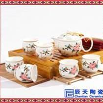 批發陶瓷茶具 高檔陶瓷茶具
