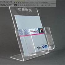 泉城水晶亚克力牌定做厂家