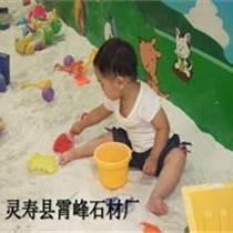 人工沙滩白沙 儿童沙池白沙子