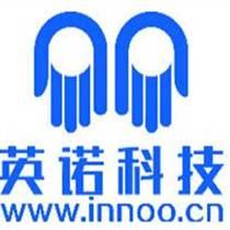 廣州企業App開發公司