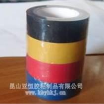 电气胶带 PVC电工胶带 信誉保证