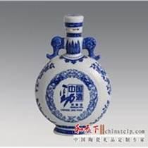 装白酒密封包装瓷瓶