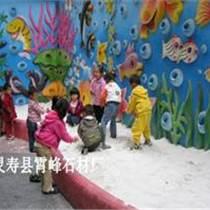 供应小孩玩白沙子价格20-40