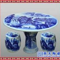 景點裝飾陶瓷桌凳定制