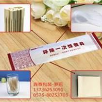 禾之冠纸质包装筷子四件套