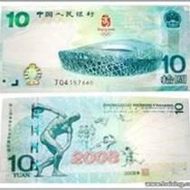 收藏紀念郵票回收老郵票收購上海