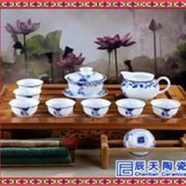 活動禮品陶瓷茶具定制