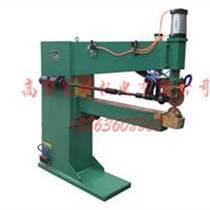縫焊機|直縫焊機|無縫焊機