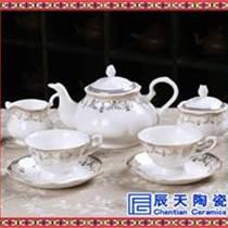 高檔禮品陶瓷咖啡具定制