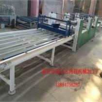 自動化菱鎂板生產線