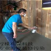 溫州室內空氣治理