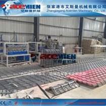 PVC瓦楞板設備、合成瓦樹脂機