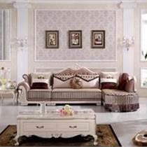 依丽莎白 欧式布艺沙发组合