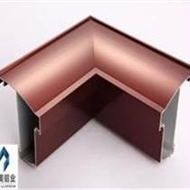 紫銅鋁型材 佳美鋁業 誠邀加盟