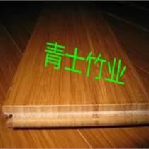 出口竹板材 優質竹板