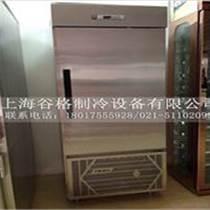 速凍柜冰箱冷柜