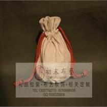 禮品點心高檔帆布包裝袋設計定做