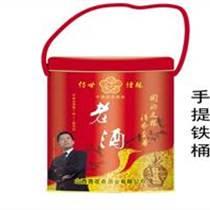 茶葉鐵罐供應商-信宇包裝