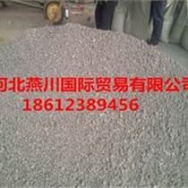 体育用品和健身用品用配重砂铁砂
