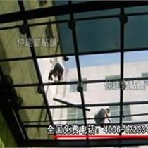 济南建筑玻璃贴膜磨砂膜刻字