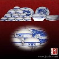 景德镇陶瓷餐具专业专业定做