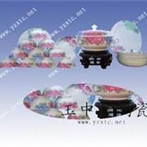 婚慶喜宴陶瓷餐具定制 陶瓷餐具