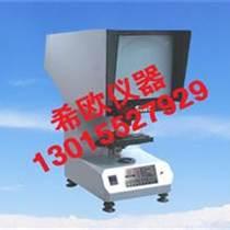 鄭州CST-50沖擊試樣缺口投影儀