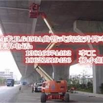 青浦哪里有高空作業平臺出租?