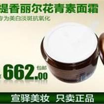 歌妮尔温和爽肤水化妆品批发价格