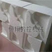 供應高產量數控電熱絲切割機價格