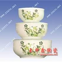 高檔陶瓷餐具定制 日用瓷餐具