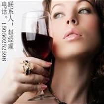 青岛红酒进口报关行
