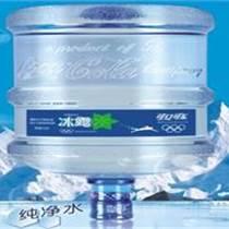 廣州柏東廣場冰露桶裝水訂水送機