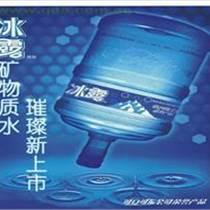 廣州市富城花苑冰露桶裝水優惠價