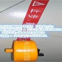 伸缩式警示带+隔离现场+警示带