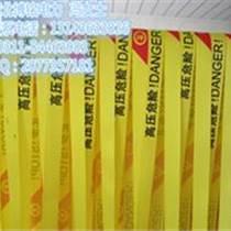 反光警示带︵荧光警示带︵厂家