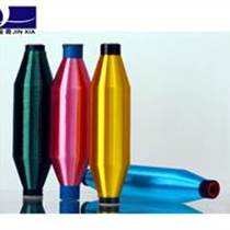 金霞化纖20D有色有光滌綸單絲