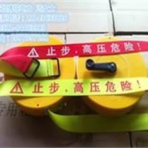荧光警示带生产。安全︵警示带