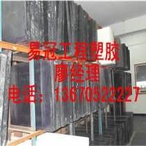 加玻纖有機玻璃板PBT樹脂板