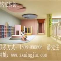 株洲湘潭婚紗攝影基地規劃設計
