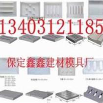 沟盖板模具 沟盖板模具厂家 价格