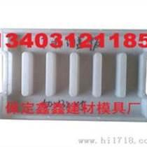 沟盖板模具价格 沟盖板模具厂家
