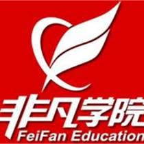 上海網頁制作培訓班