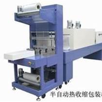 廠家直銷飲料熱收縮膜包裝機