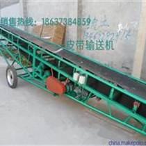 货物集装箱装卸车移动皮带传送机