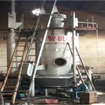 供应广东煤气发生炉厂家信誉第一