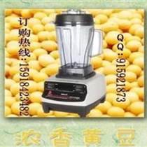 安徽杂粮九阳现磨豆浆机
