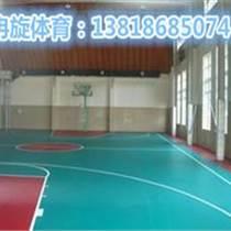 昆山塑膠籃球場施工 免費劃線